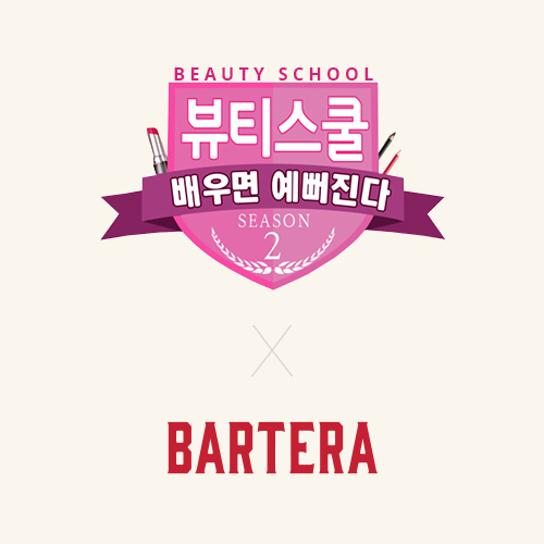 BEAUTY SCHOOL WITH BARTERA